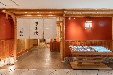 人形町今半 横浜高島屋店 image
