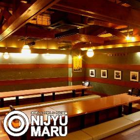 居酒屋 ◎NIJYU-MARU(にじゅうまる)上野店