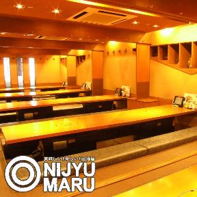 居酒屋 ◎NIJYU-MARU(にじゅうまる) 池袋60階通り店
