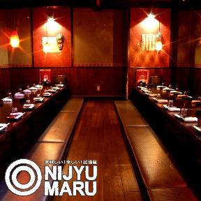 居酒屋 ◎NIJYU−MARU(にじゅうまる)津田沼店の画像