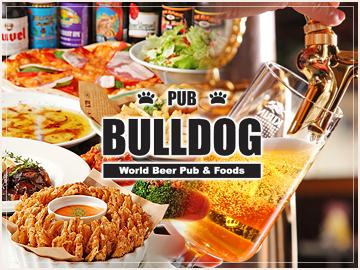 ブルドッグ 銀座 クラフトビールの画像