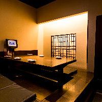 新宿西口から徒歩3分!少人数半個室を多数完備☆
