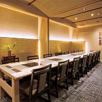 【個室貸切】モダンさと和情緒に富んだ非日常空間で食事会