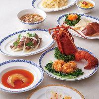 当店自慢の本格的な中華料理の味をコースでもアラカルトでも。