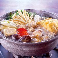 鶏塩ちゃんこ・牛すき焼きコースは+500円でお肉のお替り自由♪