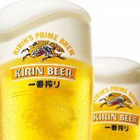 毎週月・火は生ビール&ハイボール半額DAY♪楽しい飲み会に!