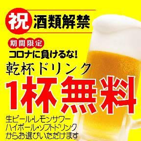 鶏料理専門店×個室 とりかく 渋谷宮益坂店の画像