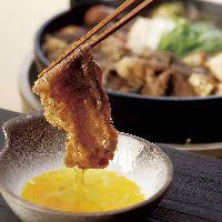 霧島黒豚と季節野菜のしゃぶしゃぶorすき焼きコース4,000円~