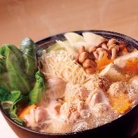 絶品鶏鍋 毎日長時間炊き出しした自信の特製スープ