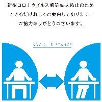 18時迄120分焼肉食べ放題&ソフトドリンク飲み放題2390円(税抜)~
