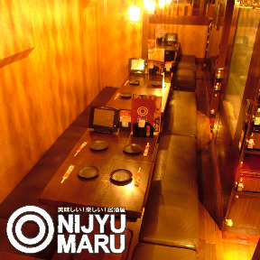 居酒屋 ◎NIJYU-MARU(にじゅうまる)立川店