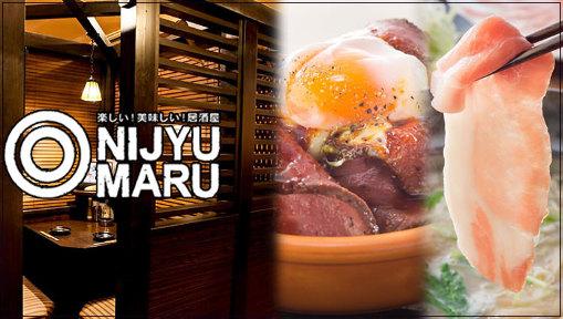 居酒屋 ◎NIJYU-MARU(にじゅうまる) 溝の口駅前店