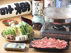 仙台牛ロース肉の『しゃぶしゃぶ』