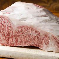 ブランド黒毛和牛の上質な部位を厳選し、高品質なお肉だけご提供