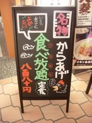 ☆ランチの看板メニュー☆