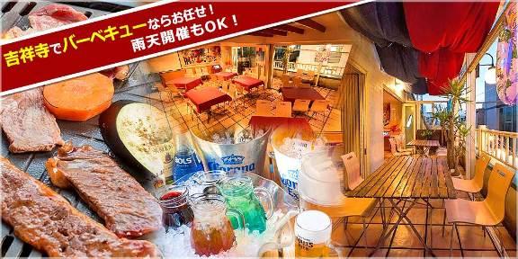 KICHIJOJI SKY TERRACE Koki's BBQ Gardenの画像