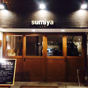 ワイン食堂 sumiya 神保町