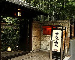鳥良 川崎チネチッタ通り店