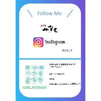 Instagram随時更新中!是非フォローしてください!