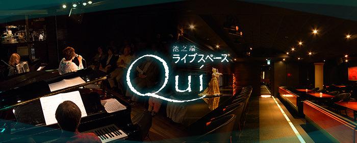 Qui (き)の画像