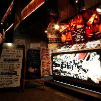 飯田橋・九段下の隠れ家肉バル♪女子会合コンにおすすめです。
