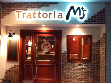 お魚イタリアン Trattoria M'sの画像