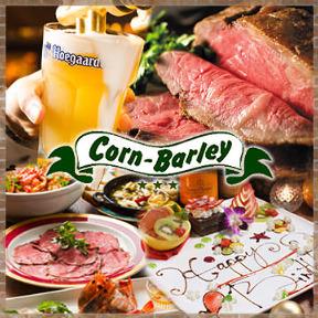 Corn−Barley 渋谷の画像
