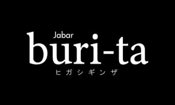 buri−ta 東銀座店の画像2