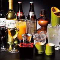 種類豊富な飲み放題ドリンク