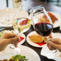 自慢のシーフードとワインのマリアージュをお楽しみください