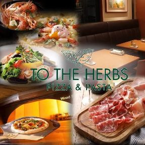 TO THE HERBS 市ヶ谷店 image
