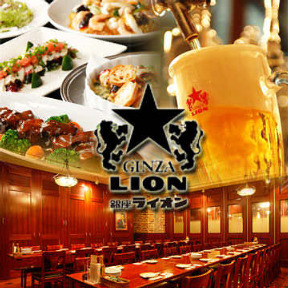 ライオン 新宿センタービル店