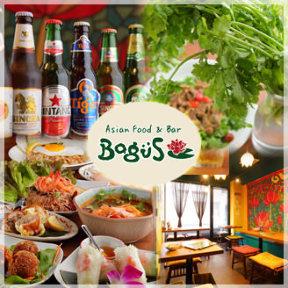 渋谷 Asian Food Bagus(バグース)