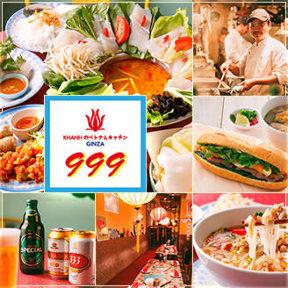 KHANHのベトナムキッチン 銀座999の画像2