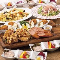 厳選したジューシーな赤身肉を3種のソースでお楽しみください!
