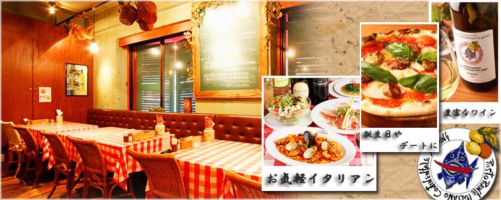 イタリア食堂 サムシング・デュエの画像
