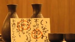 ご予約お待ちしております!2時間飲み放題付コースは3300円~!
