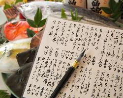 [圧巻!日替わりメニュー] 旬の海鮮や野菜を使った料理が約50種