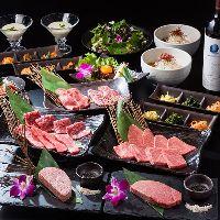 様々な部位を楽しめる宴会コースは3,000円~ご用意