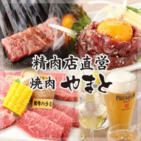 焼肉 やまと コレド日本橋店の画像1