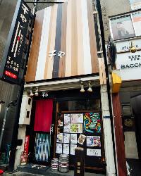 [JR東京駅近] 八重洲北口から徒歩1分!集合&解散もスムーズ♪