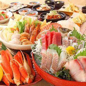 産地直送 いけす料理 魚鮮水産 浅草橋久月店
