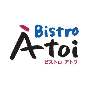 ビストロ アトワ(Bistro Atoi)