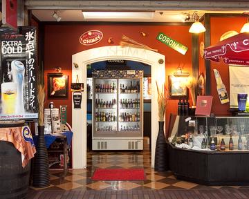 和牛熟成肉 Beer kitchen AOSHIMA 東芝ビル店