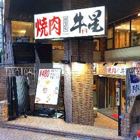 海鮮料理・活魚 はなの舞 フォレストモール新前橋店