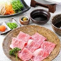 香り豊かな牛蒡が入った香り野菜と一緒にお召し上がりください♪