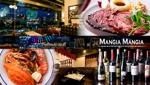 MANGIA MANGIA 横浜ランドマークタワー店の画像