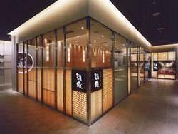 新宿丸井アネックス8階に当店はございます!