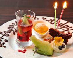 ◆誕生日・記念日に◆ 特別デザートプレート1500円(税別)