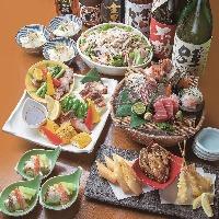 旬の食材を盛り込んだご宴会コース!会社の集まり、ご友人と。
